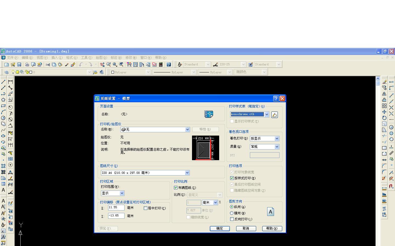CAD软件技术v图纸交流区出来打印的图纸不清广联达导怎样人cad图纸图片