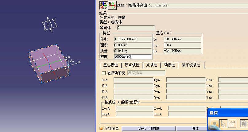 CAD软件技术测量交流区学习:求助零部件cad射线怎么用图片