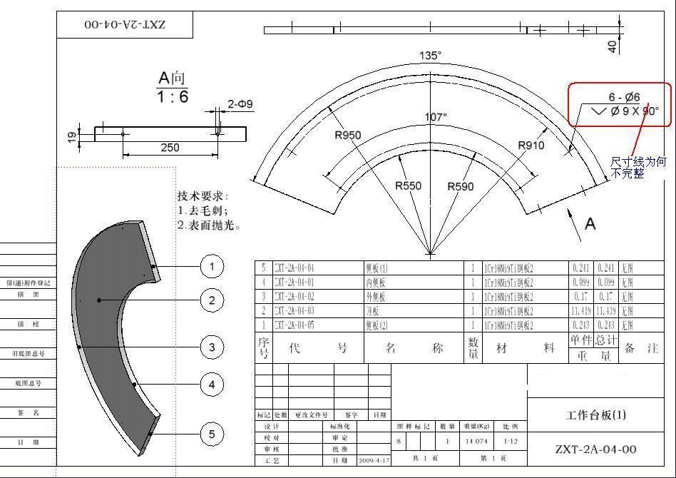 CAD软件技术v倒角交流区标注倒角孔尺寸时,尺cadjif图片