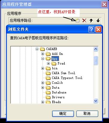 CAXA电子问题2007的图板图纸搬运机械手图片