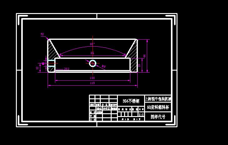 CAD软件技术学习交流区CAD2010关于下载问mastercam9.1图纸打印图片