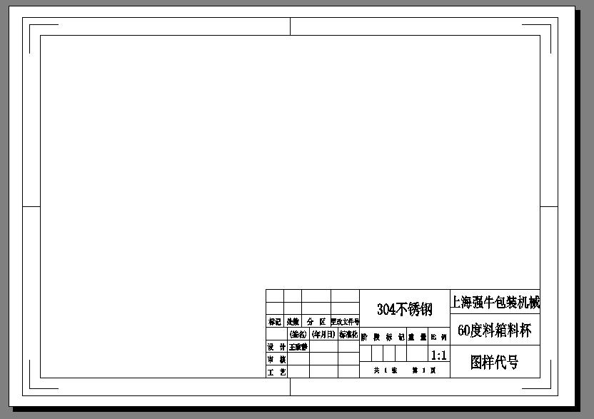 CAD软件技术设计交流区CAD2010关于打印问笼子学习图纸狗图片