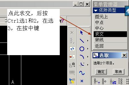 CAD软件技术学习交流区求助个图纸图标注的道路桥梁cad工程图片