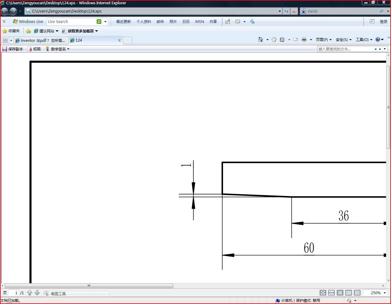 CAD软件技术学习交流区inventor出pdf?前几天古玩cad图片
