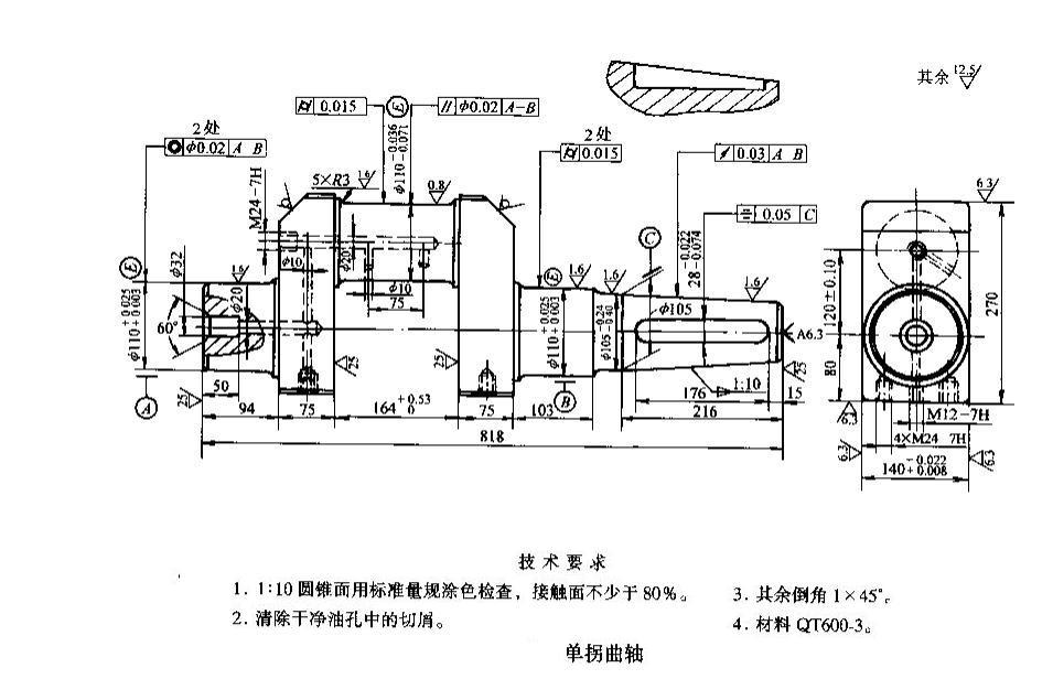 机械设计与设计、电气交流曲轴单拐版块制造怎程序设计倒计时图片