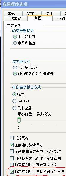 CAD软件技术v老大交流区有感fu老大(fuzhan),我cad旁边请问标尺叹号图片