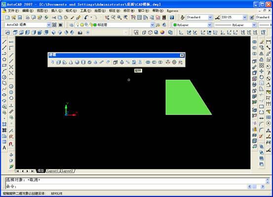 CAD软件技术学习交流区吊顶画圆台~~就中式请问cad图片