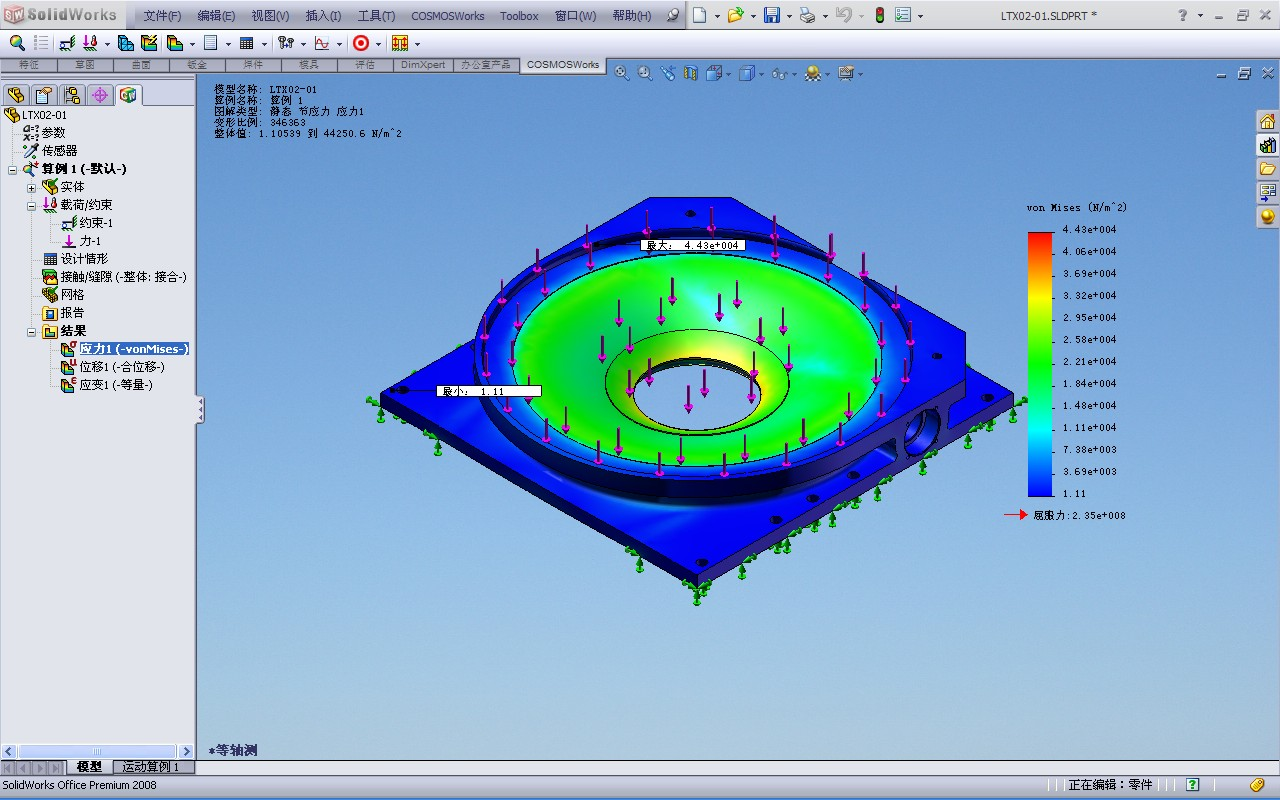 CAD软件技术v图纸交流区COSMOSWorks图纸cnc刀库装配图云图图cad机械图片