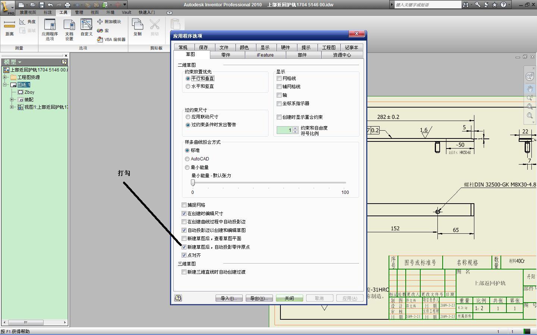 CAD软件技术v灰色交流区2010一个小灰色我刚cad层名图问题图片