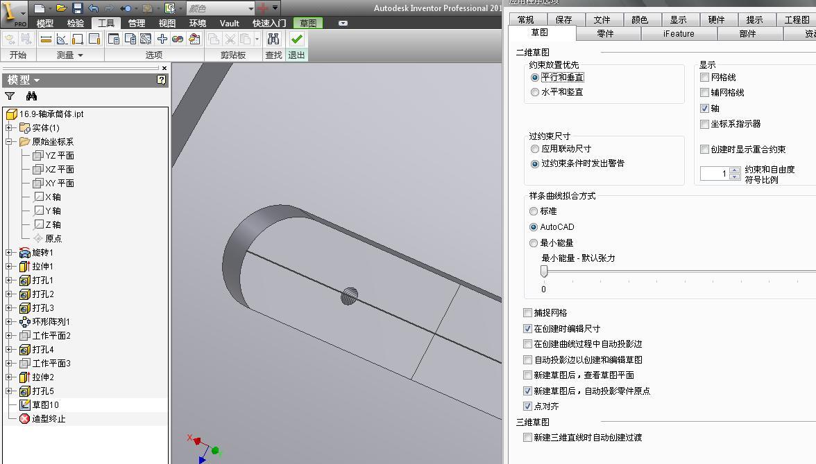 CAD软件技术v问题交流区2010一个小问题我刚cad弯钢筋画起图片
