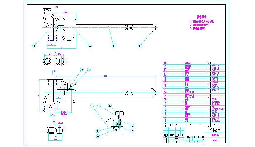 求2000mm的游标卡尺的CAD图纸云南农业大学Cad考试怎么图片