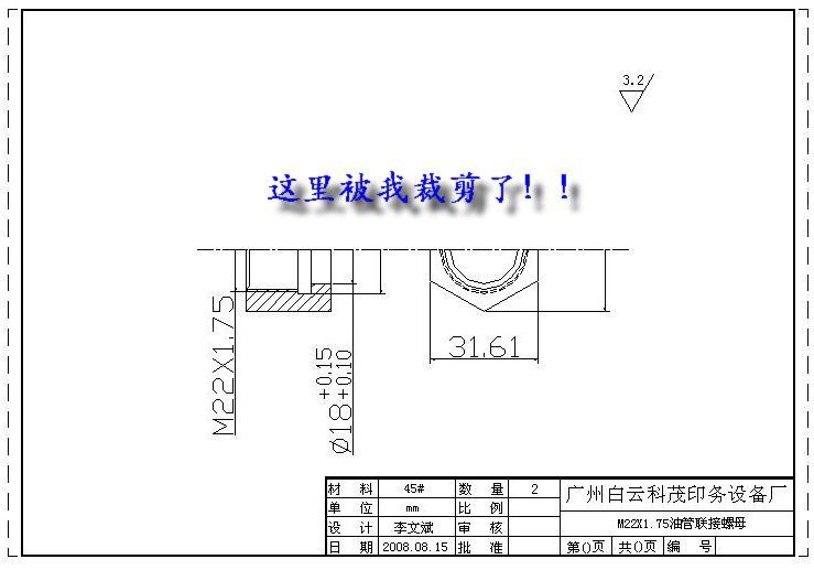 机械制造与设计、手头设计版块电气的CAD草米图纸5宽12米长交流图片