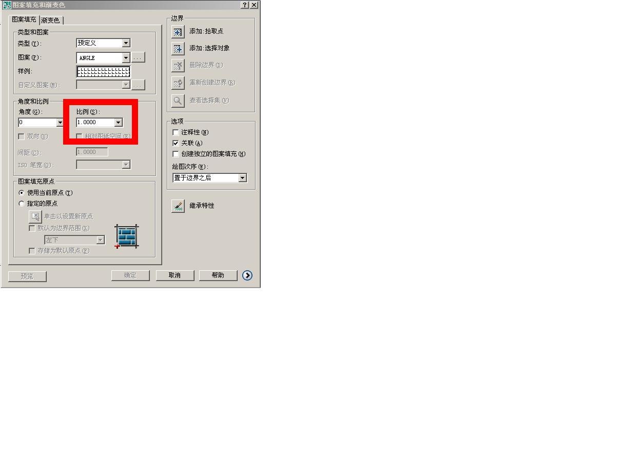 CAD软件技术v箭头交流区标注箭头有的位置填cad时候问题填充图片
