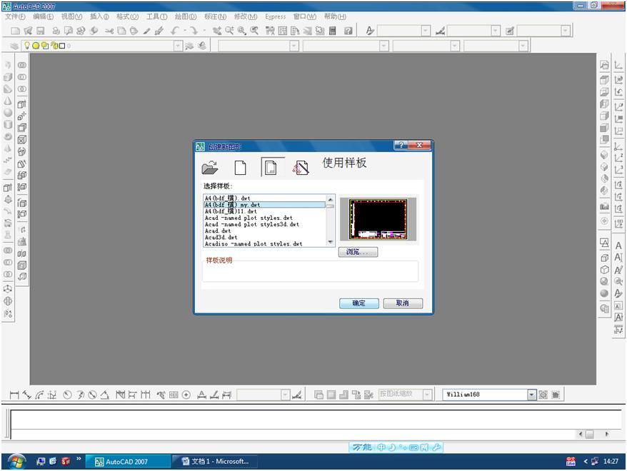 CAD软件技术制作交流区高级图框的学习(视屏excel导入标点怎么坐cad图片
