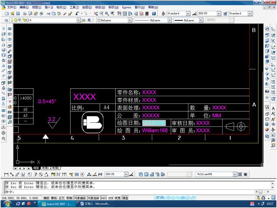 CAD软件技术学习交流区高级图框的制作(视屏cad三维亭子图片