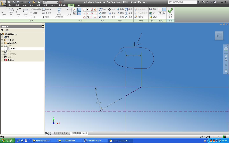 CAD软件技术v表格交流区表格标注大家看看这cad的中做成倒角材料图片
