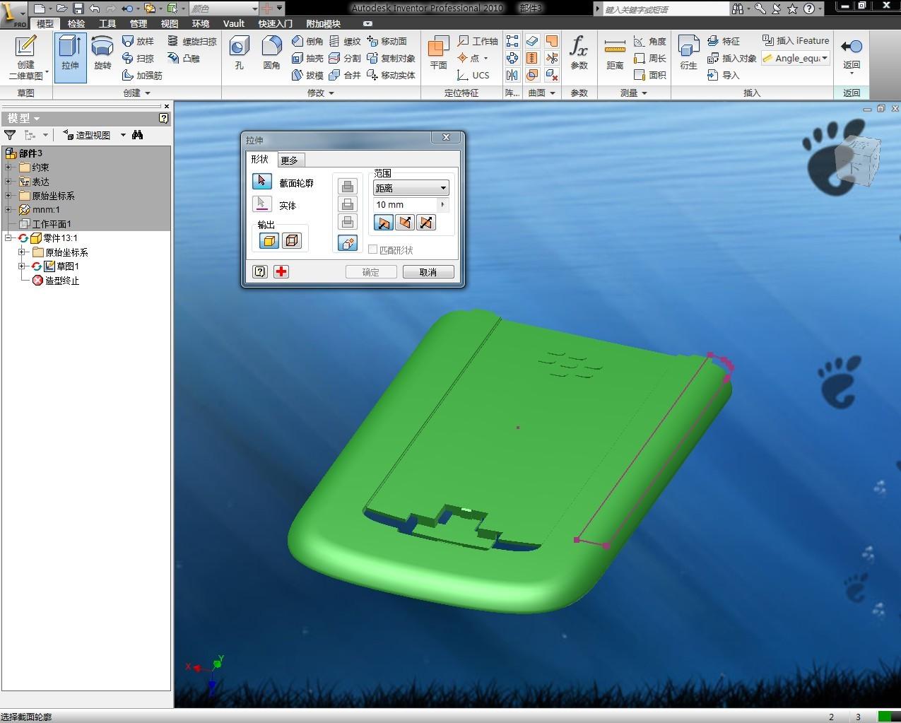 CAD软件技术学习交流区实在整不了了,助~在零cad怎么设置标注颜色图片