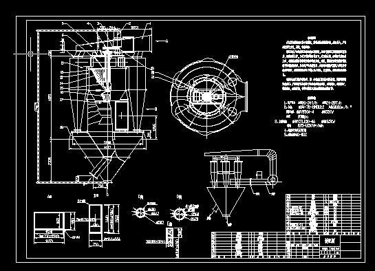 utoDesk水泥交流区图纸建材机械图纸专帖5X1v水泥产品设计技术图片