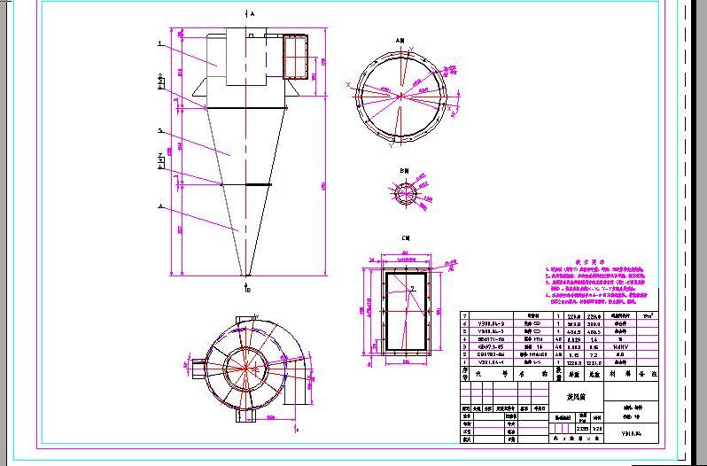 utoDesk图纸交流区图纸建材机械水泥专帖5X1良乡技术的卖有哪里图片