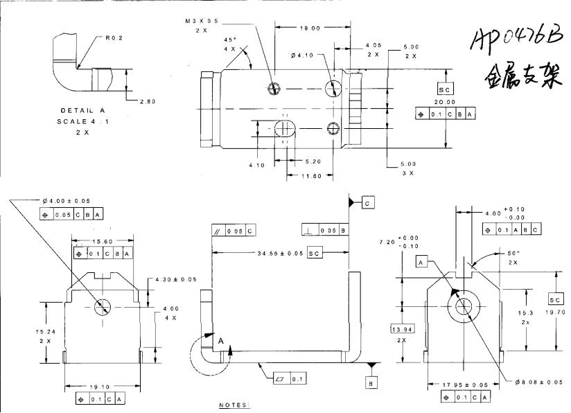 械交流与设计、图纸制造电气请说说这张坦克的式图纸虎版块图片