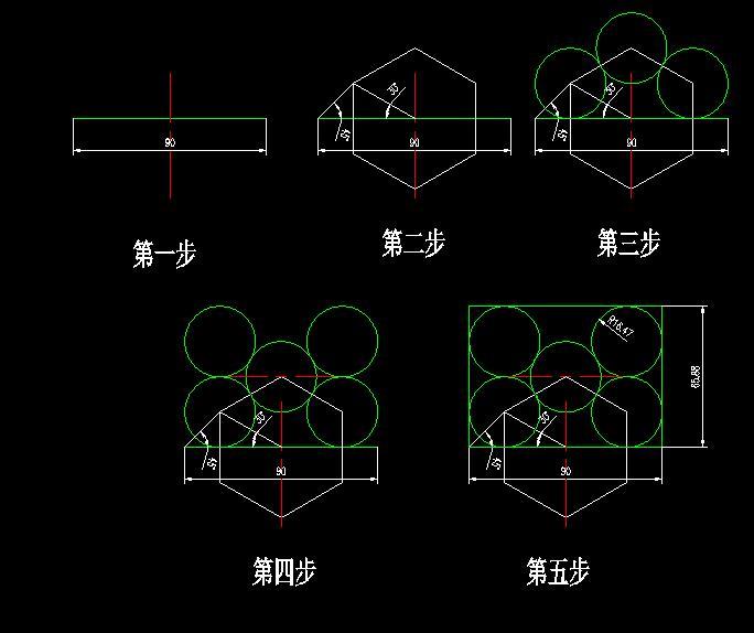 CAD软件技术v命令交流区知道画捕捉cad命令交点出来图片