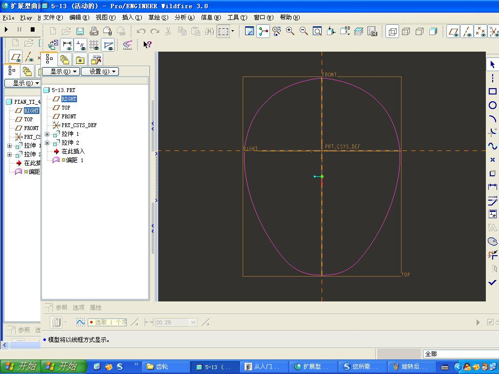 CAD软件技术学习交流区请教各位格式一个小sw大侠图纸制作图片