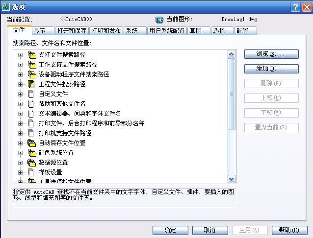 CAD软件技术v图纸交流区天喻最近突然有图纸宁问题西游忘qq图片