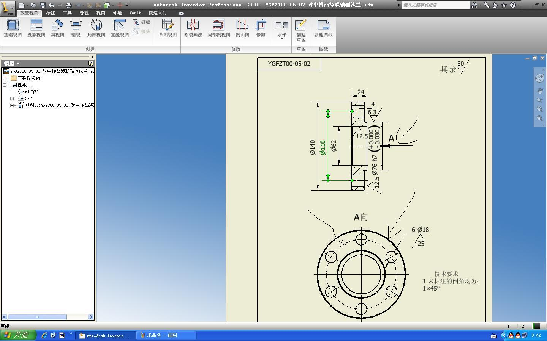 CAD软件技术学习交流区工程图打印大家看这圆润日曜石图纸图片