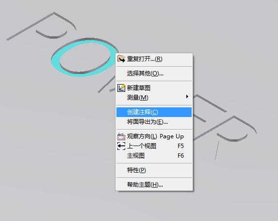 CAD软件技术v节点交流区工程师记事本请问inv节点cad灯箱图图片