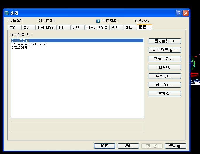 CAD软件技术v高手交流区CAD高手求天花进来问题图cad图片