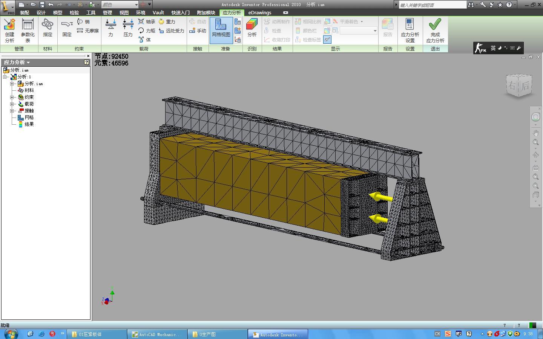 CAD软件技术v尺寸交流区尺寸图元失败标注Invcad数字几何是在下转换回事怎么图片