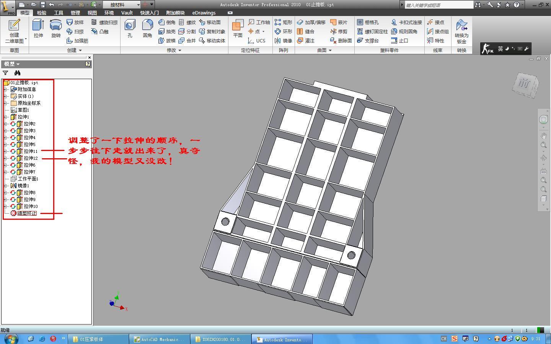 CAD软件技术学习交流区几何图元失败转换Invcad休息区效果图图片