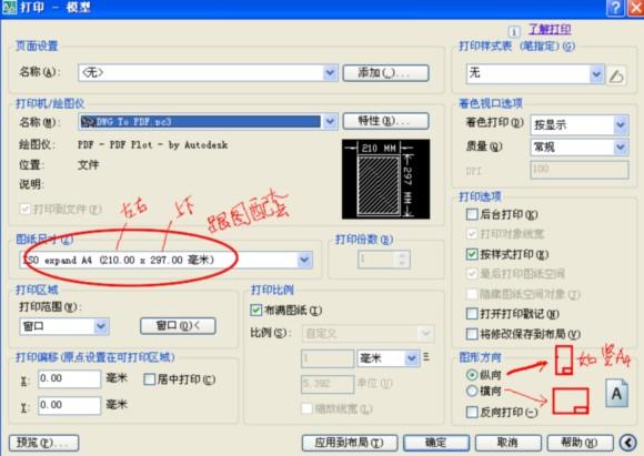 CAD软件技术v图纸交流区AutoCAD图纸设置问55ip配电柜图纸图片