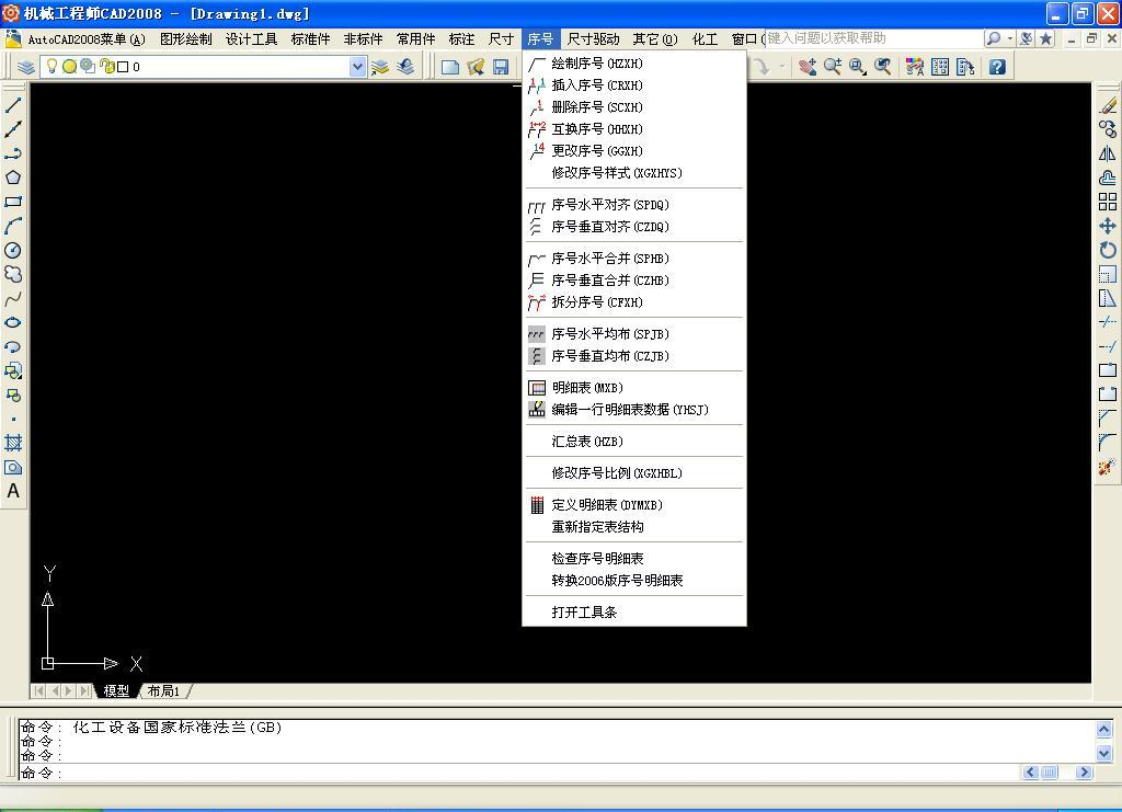 那位有cad机械工程师2007软件cad如何v机械打印jpg图片