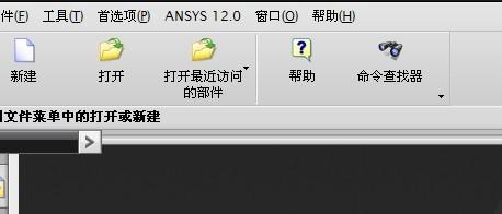 CAD软件技术v商铺交流区ug6与ansys12商铺配立面接口外cad
