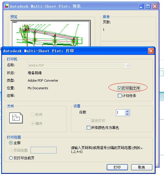 CAD软件技术学习交流区标注我原来CADcad打印字体反的图片