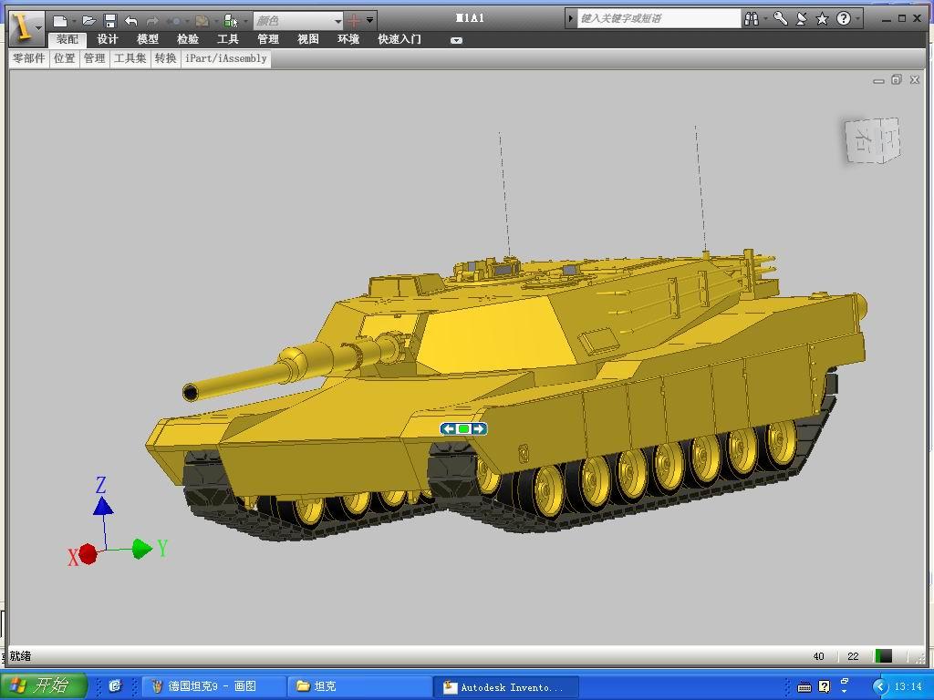 CAD软件技术v电脑交流区电脑三维坦克图模型2007cad延伸怎么图片
