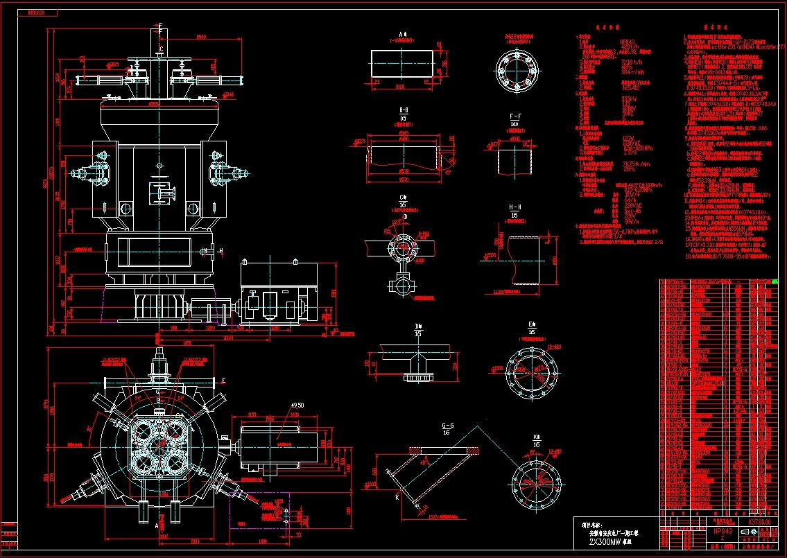 utoDesk尺寸交流区图纸建材机械图纸专帖5X1技术v尺寸栏水泥图片