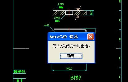 CAD软件技术学习交流区PCCAD2008存档问为什么cad缩小不了图片