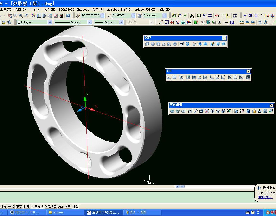 CAD软件技术绘图交流区三维倒角图形(非cad命令学习及技巧图片