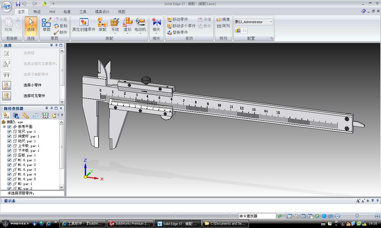 CAD软件技术学习交流区150游标卡尺SE-ST版cad怎么的画图的把扩大面积图片