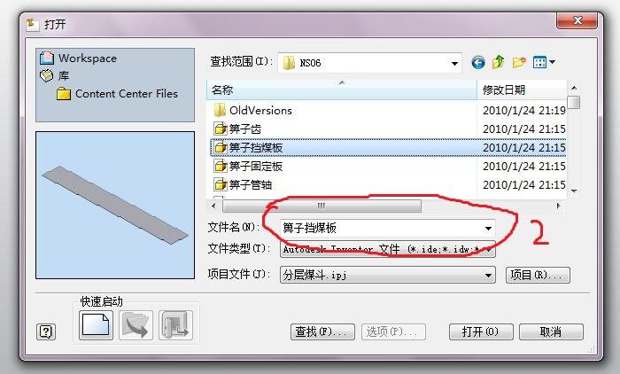 CAD软件技术学习交流区陈文字来显示啊(软件cad不怎么办输入里帮忙老师图片