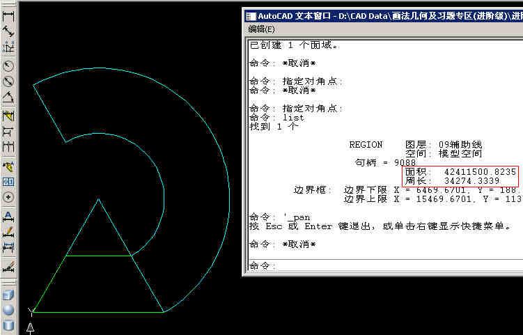AutoDesk技术交流区求钢门扇形展开图面积和不锈圆台cad平面图图片