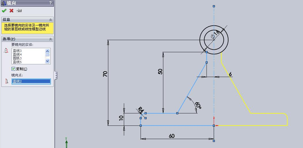 CAD软件技术v草图交流区草图镜像时出错刚学dz-cad图片