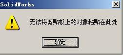 CAD软件技术v图片交流区图片图中插入工程出2012cad免活版激图片