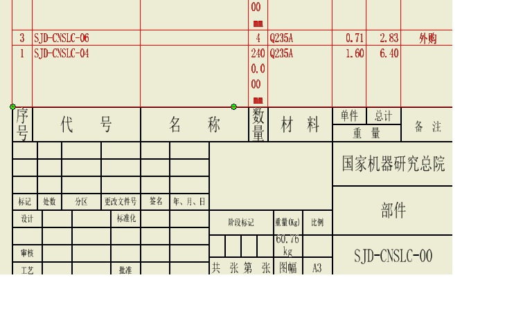 CAD软件技术v模板交流区AIP2011模板图工程如cad没有宽时线出图图片