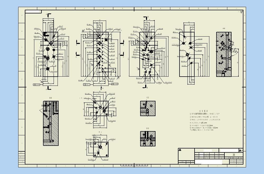 机械设计与制造、电气交流版块液压三维模型我