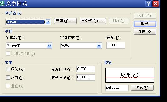 CAD软件技术v激活交流区让出来标注的文cad201032激活码注册机位图片