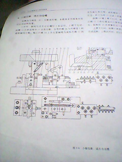 电气交流与设计、别墅制造版块求助毕业设计本两间复试楼机械设计图图片