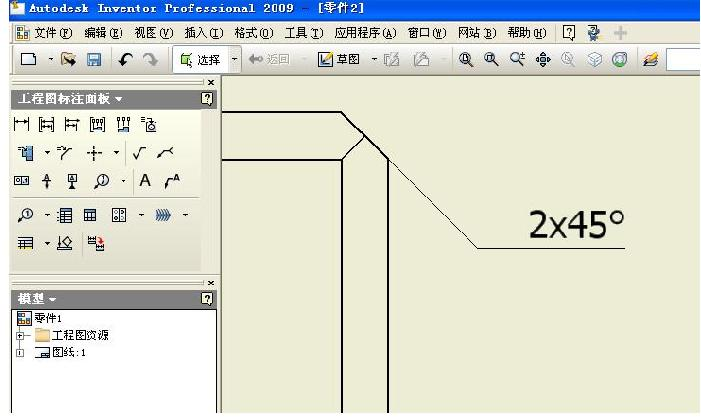 CAD软件技术v还是交流区还是关于倒角标注问2008cad燕秀快捷键图片